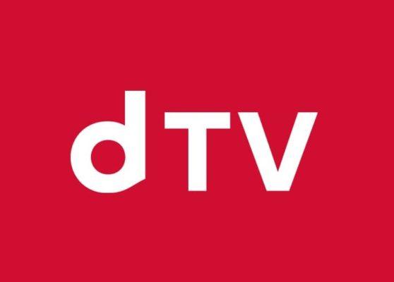 dTVでレンタルが出来ない?!その原因と解決法/レンタルの手順まとめ